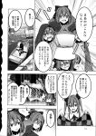 2girls boat bow cape checkered_clothing cloak comic dress_shirt floating_head greyscale hair_bow hat highres himekaidou_hatate long_hair monochrome mortar multiple_girls necktie page_number scan sekibanki shirt short_hair short_sleeves skirt tokin_hat touhou translation_request twintails two_side_up usagi_kine watercraft zounose