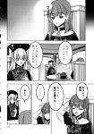 2girls chains chinese_clothes choker comic greyscale hat hecatia_lapislazuli highres junko_(touhou) long_hair long_sleeves monochrome multiple_girls off-shoulder_shirt off_shoulder page_number planet_hair_ornament polos_crown scan shirt t-shirt tabard touhou translation_request zounose