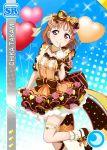 balloons blsuh character_name dress love_live!_school_idol_festival love_live!_sunshine!! ornage_hair red_eyes ribbon short_hair smile takami_chika valentines