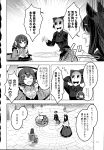 4girls animal_ears balloon bow brooch cloak comic dress drill_hair greyscale hair_bow head_fins highres hood imaizumi_kagerou japanese_clothes jewelry kimono kine long_hair long_sleeves mallet mermaid monochrome monster_girl multiple_girls page_number patchouli_knowledge scan sekibanki shirt short_hair skirt touhou translation_request wakasagihime wide_sleeves wolf_ears zounose