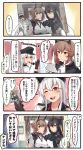 1boy 3girls 4koma :d admiral_(kantai_collection) black_capelet black_gloves black_hair black_hat blue_background blush breasts brown_gloves brown_hair buttons capelet cleavage clenched_hand closed_mouth comic commentary_request curtains double_v elbow_gloves emphasis_lines eyebrows_visible_through_hair facial_scar fingerless_gloves gangut_(kantai_collection) gloves gradient gradient_background green_eyes hair_between_eyes hair_ornament hairclip hat headgear highres holding holding_photo ido_(teketeke) index_finger_raised jacket kantai_collection large_breasts long_hair long_sleeves looking_at_viewer military military_uniform multicolored multicolored_background multiple_girls mutsu_(kantai_collection) nagato_(kantai_collection) naval_uniform one_eye_closed open_mouth orange_eyes partly_fingerless_gloves peaked_cap photo photo_editing pink_background pipe pipe_in_mouth red_eyes red_shirt remodel_(kantai_collection) russian_text scar shirt short_hair short_sleeves smile speech_bubble teeth translation_request uniform v white_gloves white_hat white_jacket window yellow_background