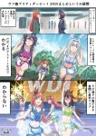 3koma 6+girls :d animal_ears bangs black_hair blue_eyes blunt_bangs boots brown_eyes brown_hair comic commentary_request domino_mask ear_covers ear_ornament el_condor_pasa grass_wonder green_eyes hair_between_eyes highres horse_ears horse_girl horse_tail long_hair mask midriff multiple_girls narita_brian navel oguri_cap_(umamusume) open_mouth orange_hair profile racing running saikura_noushu short_hair shorts silence_suzuka silver_hair smile special_week stage tail translation_request umamusume