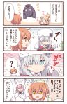 >:( /\/\/\ 0_0 4girls 4koma :d :o ? ^_^ abigail_williams_(fate/grand_order) anastasia_(fate/grand_order) bangs black-framed_eyewear black_bow black_jacket blonde_hair blue_eyes blush blush_stickers bow brown_eyes brown_hair closed_eyes comic commentary_request crossed_bandaids crown emphasis_lines eyebrows_visible_through_hair fate/grand_order fate_(series) fujimaru_ritsuka_(female) fur_hat fur_trim glasses hair_between_eyes hair_bow hair_bun hair_ornament hair_over_one_eye hair_scrunchie hat heroic_spirit_traveling_outfit jacket light_frown long_sleeves mash_kyrielight mini_crown multiple_girls notice_lines open_mouth orange_bow orange_scrunchie parted_bangs pink_hair profile red_ribbon ribbon rioshi scrunchie silver_hair smile spoken_question_mark sweat translation_request v-shaped_eyebrows white_hat