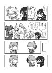 6+girls alpaca_ears alpaca_suri_(kemono_friends) alternate_hairstyle animal_ears bird_tail bird_wings blush clapping collared_shirt comic cup fox_ears fur_collar fur_trim gentoo_penguin_(kemono_friends) greyscale hair_brush head_wings highres japanese_crested_ibis_(kemono_friends) kemono_friends kotobuki_(tiny_life) long_sleeves monochrome multiple_girls neck_ribbon necktie pantyhose penguin_tail pleated_skirt ribbon scarlet_ibis_(kemono_friends) shiny shiny_skin shirt shoebill_(kemono_friends) shorts sitting skirt standing tail teacup thigh-highs tibetan_sand_fox_(kemono_friends) translation_request uniform vest wings