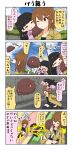 2girls 4koma bangs black_hair blue_sky blunt_bangs brown_eyes brown_hair catching chasing chibi closed_eyes coat comic commentary_request green_eyes hair_between_eyes hair_ornament hairclip highres japanese_clothes kimono long_sleeves multiple_girls musical_note one_eye_closed open_mouth original pink_kimono pointing reiga_mieru shiki_(yuureidoushi_(yuurei6214)) shorts sitting sitting_on_head sitting_on_person sky smile surprised thigh-highs translation_request wall wall_run wide_sleeves wind window youkai yuureidoushi_(yuurei6214)