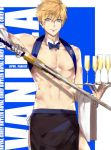 1boy adapted_costume apron arthur_pendragon_(fate) artoria_pendragon_(all) artoria_pendragon_(swimsuit_rider_alter) artoria_pendragon_(swimsuit_rider_alter)_(cosplay) blue_background blue_neckwear bow bowtie butler champagne_flute cosplay cup detached_collar drinking_glass excalibur_(fate/prototype) fate/grand_order fate_(series) male_focus male_swimwear pvc_parfait simple_background solo swimwear tray twitter_username waist_apron wrist_cuffs