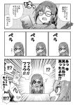 !!? !? /\/\/\ 3girls :d bangs blush book chair closed_mouth comic consort_yu_(fate) creature dress fate/grand_order fate_(series) fou_(fate/grand_order) fujimaru_ritsuka_(female) glasses greyscale hands_up holding holding_book k_hiro leonardo_da_vinci_(fate/grand_order) monochrome multiple_girls nose_blush o_o on_chair open_book open_mouth parted_bangs profile reading sitting smile solo spoken_interrobang striped surprised translation_request vertical-striped_dress vertical_stripes wavy_mouth