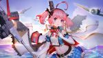 1girl absurdres ahoge aiguillette aircraft airplane armband artist_request azur_lane banner black_hair black_ribbon blush bow cannon clouds commentary_request elbow_gloves eyelashes flight_deck gloves hair_bow hair_ribbon headband headgear heart heart-shaped_pupils highres holding holding_staff jacket long_hair long_sleeves looking_at_viewer machinery military military_jacket military_uniform naval_uniform navel open_clothes open_jacket open_mouth outdoors partly_fingerless_gloves pink_hair remodel_(azur_lane) ribbon saratoga_(azur_lane) scepter signature sky solo staff stomach symbol-shaped_pupils twintails uniform violet_eyes water white_gloves white_jacket
