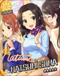 black_hair blush character_name dress green_eyes idolmaster idolmaster_cinderella_girls natsumi_soma short_hair smile stars