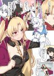 1boy 1girl animal asymmetrical_sleeves bangs black_hair black_leotard blonde_hair cape comic creature detached_collar earrings ereshkigal_(fate/grand_order) fate/grand_order fate_(series) fou_(fate/grand_order) fujimaru_ritsuka_(male) gold_trim holding holding_animal hoop_earrings infinity jewelry leotard long_hair parted_bangs red_cape red_eyes red_ribbon ribbon shiseki_hirame single_sleeve skull speech_bubble spine sweat tiara translation_request two_side_up