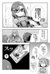 >:( ... 1boy 4girls :d ? afro blush book braid chair chaldea_uniform character_request closed_eyes closed_mouth collared_jacket comic commentary_request consort_yu_(fate) dress faceless faceless_male fate/grand_order fate_(series) frown fujimaru_ritsuka_(female) greyscale holding holding_book jacket k_hiro long_hair monochrome multiple_girls on_chair open_mouth ophelia_phamrsolone scandinavia_peperoncino single_braid sitting smile spoken_ellipsis spoken_question_mark strapless strapless_dress striped sunglasses teapot translation_request uniform v-shaped_eyebrows vertical-striped_dress vertical_stripes very_long_hair