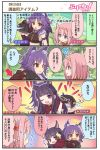 3girls 4koma animal_ears black_hair blue_hair book breasts carrying_over_shoulder comic commentary_request cygames dog_ears fox_ears hime_cut kasumi_(princess_connect) medium_breasts medium_hair multiple_girls official_art one_eye_closed open_mouth pink_hair princess_connect!_re:dive rock speech_bubble tree violet_eyes water yellow_eyes yui_(princess_connect)
