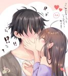 !! !? 1boy 1girl bangs bare_shoulders black_hair blush brown_background brown_hair brown_jacket closed_eyes collarbone commentary_request earrings eyebrows_visible_through_hair faceless faceless_male fingernails hair_between_eyes hands_on_another's_face heart heterochromia jacket jewelry kiss long_hair maruma_(maruma_gic) nail_polish nose_blush off-shoulder_shirt off_shoulder open_clothes open_jacket original pink_nails profile purple_shirt shirt stud_earrings translation_request two-tone_background upper_body white_background white_shirt
