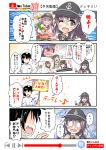 /\/\/\ 0_0 1boy 1girl @_@ akatsuki_(kantai_collection) bangs black_hair black_skirt blue_eyes blush blush_stickers book cat comic crying crying_with_eyes_open emphasis_lines error_musume eyebrows_visible_through_hair flat_cap folded_ponytail hair_between_eyes hat hibiki_(kantai_collection) highres holding holding_book holding_sign ikazuchi_(kantai_collection) inazuma_(kantai_collection) jitome kantai_collection long_hair long_sleeves manga_(object) military military_uniform multiple_girls naval_uniform neckerchief no_eyes notice_lines nyonyonba_tarou one_eye_closed outline peaked_cap pleated_skirt purple_hair red_neckwear school_uniform serafuku shaded_face sign silver_hair skirt skull_and_crossbones snake snot_trail sparkle surprised tears trembling uniform wavy_mouth youtube