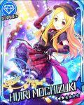 blonde_hair blush character_name dress gloves idolmaster idolmaster_cinderella_girls long_hair mochizuki_hijiri red_eyes skirt stars
