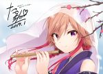 1girl bare_shoulders braid brown_hair closed_mouth dated day detached_sleeves floating_hair floral_print flower flute hair_between_eyes hair_flower hair_ornament hands_up holding holding_instrument idolmaster idolmaster_cinderella_girls instrument japanese_clothes kimono long_hair looking_at_viewer multicolored_hair ninomiya_asuka pink_flower purple_flower purple_kimono redhead rose sidelocks signature smile solo tarachine tree_branch two-tone_hair upper_body veil violet_eyes
