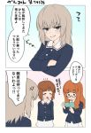 3girls bangs blue_jacket blunt_bangs comic girls_und_panzer itsumi_erika jacket long_hair long_sleeves military military_uniform multiple_girls nishizumi_miho ooarai_military_uniform orange_eyes orange_hair semi-rimless_eyewear shirt takebe_saori translation_request under-rim_eyewear uniform wata_do_chinkuru