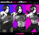 1boy android bishounen black_hair blue_background crossed_arms eyelashes finger_licking gloves hair_over_one_eye himawari_kappa legs_crossed licking looking_at_viewer male_focus mars_symbol mettaton mettaton_ex microphone multicolored multicolored_background open_mouth pink_background purple_background sitting undertale venus_symbol