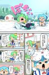 /\/\/\ 2girls bloomers blue_dress blue_eyes blue_hair chibi cirno closed_eyes clothes_pin clothesline comic cosplay daiyousei dress fairy_wings falling fish fishing_line flower green_hair hair_ribbon highres ice ice_fishing igloo looking_at_another moyazou_(kitaguni_moyashi_seizoujo) multiple_girls naked_towel open_mouth pinafore_dress ribbon short_hair side_ponytail smile sneezing snow_shelter sunflower tanned_cirno tanned_cirno_(cosplay) touhou towel translation_request underwear wet wet_clothes wings