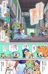 6+girls against_wall blonde_hair blue_dress blue_eyes blue_hair bow broom brown_hair chen chibi cirno closed_eyes comic daiyousei dress empty_eyes expressionless fairy_wings fujiwara_no_mokou green_hair hair_bow hallway hat holding holding_broom kamishirasawa_keine layered_dress lifting_person lily_white looking_at_another looking_to_the_side moyazou_(kitaguni_moyashi_seizoujo) multiple_girls orange_hair outstretched_legs sitting touhou translation_request white_dress white_hair wings