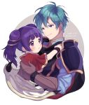 1boy 1girl blue_eyes blush brown_gloves closed_mouth dated dragon_wings ephraim fire_emblem fire_emblem:_seima_no_kouseki gloves green_hair highres mamkute multi-tied_hair myrrh nintendo parted_lips purple_hair red_eyes short_hair smile tokika_asr twintails twitter_username upper_body wings