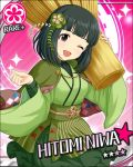 black_eyes black_hair blush character_name dress hitomi_niwa idolmaster idolmaster_cinderella_girls kimono short_hair smile stars wink
