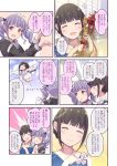 >_< 2girls :d :i :o ^_^ angel angel_wings arm_belt ayasaka bang_dream! bangs black_bow black_hair black_jacket bow braid closed_eyes closed_eyes comic commentary_request corsage dress flower flying flying_sweatdrops french_braid fur-trimmed_jacket fur-trimmed_sleeves fur_trim hair_bow hair_up hand_on_another's_shoulder hand_on_own_chest handkerchief holding jacket jewelry long_hair multiple_girls necklace notice_lines open_mouth pearl_necklace purple_hair red_eyes rose shirokane_rinko sleeveless smile sparkle translation_request triangle_mouth trophy twintails udagawa_ako white_dress white_flower white_rose white_wings wings