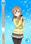 blush brown_eyes brown_hair character_name kunikida_hanamaru long_hair love_live!_school_idol_festival love_live!_sunshine!! school_uniform smile