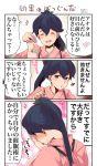 1girl blue_hair blush coin comic covering_face hakama houshou_(kantai_collection) hypnosis japanese_clothes kantai_collection kimono mind_control pako_(pousse-cafe) pendulum ponytail translation_request