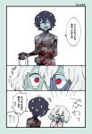 2girls absurdres bandage burn_scar comic covering_eyes covering_mouth flower hair_flower hair_ornament highres inahara konno_junko mizuno_ai multiple_girls nude pajamas scar stitches surprised tearing_up twitter_username wide-eyed zombie_land_saga
