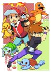 2boys absurdres ball baseball_cap belt black_footwear blue_eyes blue_pants brown_eyes brown_hair buckle checkered checkered_background creatures_(company) emcee english_text fangs fiery_tail fire flame full_body game_freak gen_1_pokemon hat highres holding holding_ball holding_poke_ball jewelry long_sleeves looking_at_viewer male_focus multiple_boys nintendo orange_eyes pants parody pendant poke_ball poke_ball_(generic) pokemon pokemon_(creature) pokemon_(game) pokemon_frlg pokemon_trainer purple_pants red_eyes shoes short_sleeves signature spiky_hair style_parody tail yellow_eyes