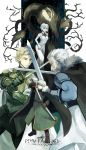 1girl 3boys :o aiden_the_holy_sword beard black_cape blue_eyes blue_gloves brown_footwear brown_gloves cape collar copyright_name dress dual_wielding elbow_gloves elf elion_the_king_of_spirits eye_contact facial_hair fur_trim gideon_(pixiv_fantasia_last_saga) gloves green_eyes green_gloves hand_up highres holding looking_at_another multiple_boys niggurath_the_ancient_tree_branch old_man pixiv_fantasia_last_saga pointy_ears sheath short_hair sleeveless sleeveless_dress standing white_cape white_collar white_dress white_gloves white_hair yoshiroad