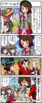 1boy 4girls 4koma :q arm_up beanie black_hair blonde_hair blue_eyes braid brown_eyes brown_hair closed_mouth comic creatures_(company) female_protagonist_(pokemon_swsh) flower game_freak gen_6_pokemon green_hat hat hat_flower honedge hood hooded_jacket jacket long_hair long_sleeves male_protagonist_(pokemon_swsh) mizuki_(pokemon) multiple_girls necktie nintendo one_eye_closed open_mouth panties parted_lips pokemoa pokemon pokemon_(creature) pokemon_(game) pokemon_sm pokemon_swsh pokemon_usum red_hat red_shirt shirt short_hair smile sun_hat tam_o'_shanter tears tongue tongue_out translation_request twin_braids underwear unnamed_girl_(pokemon_swsh)