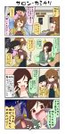 4koma angry black_hair blush book brown_eyes brown_hair chibi claws closed_eyes coat comic commentary_request crying crying_with_eyes_open door hair_ornament hair_pull hairclip heavy_breathing highres holding holding_book japanese_clothes kimono long_hair long_sleeves open_mouth original pink_kimono pout short_hair sign sitting smile sparkle standing streaming_tears surprised tears translation_request v wide-eyed wide_sleeves yellow_eyes youkai yuureidoushi_(yuurei6214)