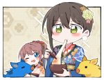 2girls ;d =_= alternate_hairstyle bang_dream! bangs beige_kimono black_border black_hair blue_eyes blue_kimono blue_ribbon blush boar border bow bowl brown_hair chinese_zodiac chopsticks eating floral_print flower green_eyes gyaheung hair_bow hair_flower hair_ornament hair_up hanazono_tae holding holding_bowl japanese_clothes kimono multiple_girls new_year obi one_eye_closed open_mouth outline pom_pom_earrings ponytail red_bow ribbon sash smile solid_circle_eyes sparkle upper_body white_outline yamabuki_saaya year_of_the_pig zouni_soup