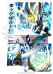 blue_fire charizard creatures_(company) electricity fire game_freak gen_1_pokemon gen_5_pokemon nintendo no_humans official_art pikachu pokemon reshiram wings zekrom