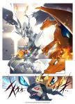blue_fire charizard creatures_(company) fire game_freak gen_1_pokemon gen_5_pokemon nintendo no_humans official_art pikachu pokemon reshiram wings zekrom
