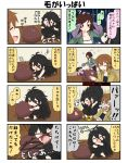 >_< 4girls 4koma arms_up bangs black_dress black_hair blunt_bangs brown_hair chibi closed_eyes coat comic commentary_request crawling crying dress green_eyes hair_between_eyes highres japanese_clothes kimono long_hair long_sleeves multiple_girls musical_note open_mouth original petting pincers pink_kimono red_eyes reiga_mieru shiki_(yuureidoushi_(yuurei6214)) short_hair sleeveless sleeveless_dress smile surprised translation_request wide_sleeves youkai yuureidoushi_(yuurei6214)