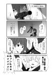 2girls blush breasts collarbone combat_knife comic dog_tags greyscale gun hair_flaps hair_ornament hair_ribbon hairclip holding holding_gun holding_knife holding_weapon kantai_collection knife long_hair monochrome multiple_girls open_mouth remodel_(kantai_collection) ribbon ryuujou_(kantai_collection) shaded_face smile sweatdrop twintails visor_cap weapon yua_(checkmate) yuudachi_(kantai_collection)