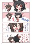 +_+ /\/\/\ 2girls 4koma =_= ? ahoge black_gloves black_hair blush_stickers bow braid brown_hair chibi closed_eyes comic detached_sleeves eighth_note fingerless_gloves food gloves hair_bow hair_flaps hair_ornament heart holding holding_food ice_cream ice_cream_cone japanese_clothes kantai_collection kimono komakoma_(magicaltale) licking_lips long_hair long_sleeves multiple_girls musical_note notice_lines pleated_skirt red_bow red_eyes red_skirt remodel_(kantai_collection) shigure_(kantai_collection) single_braid skirt sleeveless sleeveless_kimono soft_serve tongue tongue_out translation_request very_long_hair white_kimono white_sleeves wide_sleeves yamashiro_(kantai_collection) ||_||