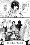 6+boys black_hair bob_cut bruno_buccellati check_translation comic curly_hair formaggio ghiaccio glasses greyscale hair_ornament hairclip illuso jewelry jojo_no_kimyou_na_bouken long_hair maiko_(setllon) mask melone monochrome multiple_boys necklace pesci pointing pointing_at_self prosciutto risotto_nero smile translation_request
