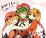 3girls ^_^ aki_minoriko aki_shizuha bangs beige_shirt black_shirt blonde_hair blush brown_hair closed_eyes closed_eyes commentary_request dress eyebrows_visible_through_hair facing_viewer flying_sweatdrops food_themed_hair_ornament frilled_ribbon frilled_shirt_collar frills front_ponytail girl_sandwich grape_hair_ornament green_hair hair_between_eyes hair_ornament hat hug juliet_sleeves kagiyama_hina leaf_hair_ornament long_hair long_sleeves looking_at_viewer mob_cap multiple_girls one_eye_closed open_mouth orange_dress orange_hat pink_background puffy_short_sleeves puffy_sleeves red_ribbon red_skirt ribbon sandwiched shinoba shirt short_sleeves siblings sisters skirt smile strange_creators_of_outer_world suspenders touhou translation_request two-tone_background upper_body white_background yellow_eyes