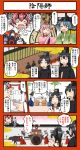 4koma 6+girls alternate_costume animal architecture bird black_hair blue_hair bull cart comic commentary_request daitou_(kantai_collection) east_asian_architecture enemy_lifebuoy_(kantai_collection) failure_penguin fan fukae_(kantai_collection) gradient_hair grey_hair hat headgear high_ponytail highres hiyou_(kantai_collection) holding holding_fan japanese_clothes jun'you_(kantai_collection) kantai_collection kariginu kimono kinu_(kantai_collection) long_hair long_sleeves miko miss_cloud multi-tied_hair multicolored_hair multiple_girls nagato_(kantai_collection) nisshin_(kantai_collection) oni oni_horns orange_hair penguin pola_(kantai_collection) pullcart purple_hair rensouhou-chan ribbon sado_(kantai_collection) shikigami shinkaisei-kan short_eyebrows short_hair side_ponytail spiky_hair tate_eboshi thick_eyebrows translation_request tsukemon tsushima_(kantai_collection) wall wavy_hair white_ribbon wide_sleeves wooden_floor