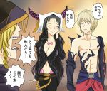 1girl 2boys ^_^ beelzebub_(granblue_fantasy) belial_(granblue_fantasy) belial_(granblue_fantasy)_(cosplay) blonde_hair braid breasts cleavage closed_eyes closed_eyes cosplay fate/extra fate_(series) granblue_fantasy hand_on_own_cheek horns lucilius_(granblue_fantasy) multiple_boys open_mouth sesshouin_kiara shown single_braid stitches sweat