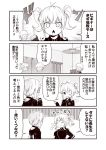 2girls bangs blunt_bangs blush breasts ceiling ceiling_light chibi chibi_inset closed_eyes collar comic commentary_request curtains doyagao glasses hair_between_eyes hand_on_hip hand_up hood hood_down hoodie index_finger_raised jacket kouji_(campus_life) monochrome multiple_girls one_eye_closed open_mouth original short_hair sigh sleeves_past_wrists smile smug speech_bubble sweatdrop track_jacket translation_request twintails