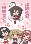 >_< 4girls :d =_= ahoge angel_wings asagumo_(kantai_collection) bangs black_dress black_gloves black_hair black_serafuku black_shirt black_skirt blush blush_stickers bow braid brown_hair character_doll chibi closed_eyes closed_mouth commentary_request detached_sleeves double_bun dress eyebrows_visible_through_hair feathered_wings fingerless_gloves gloves hair_between_eyes hair_bow hair_flaps hair_ornament headband heart japanese_clothes kantai_collection kimono komakoma_(magicaltale) light_brown_hair long_hair long_sleeves michishio_(kantai_collection) multiple_girls nose_blush object_hug open_mouth outline pinafore_dress pleated_dress pleated_skirt puffy_short_sleeves puffy_sleeves red_bow red_skirt remodel_(kantai_collection) sailor_collar school_uniform serafuku shigure_(kantai_collection) shirt short_sleeves side_bun single_braid skirt sleeveless sleeveless_kimono smile sparkle suspender_skirt suspenders translation_request very_long_hair wavy_mouth white_kimono white_outline white_sailor_collar white_shirt white_sleeves white_wings wide_sleeves wings xd yamashiro_(kantai_collection) ||_||