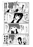 4girls 4koma ahoge anger_vein blush braid breasts collarbone comic dog_tags dual_wielding eyebrows_visible_through_hair flying_sweatdrops greyscale hair_flaps hair_ornament hair_over_shoulder hair_ribbon holding kantai_collection large_breasts long_hair looking_at_viewer monochrome multiple_girls murasame_(kantai_collection) open_mouth remodel_(kantai_collection) ribbon ryuujou_(kantai_collection) shigure_(kantai_collection) single_braid smile sweatdrop translation_request twintails two_side_up visor_cap yua_(checkmate) yuudachi_(kantai_collection)