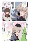 2girls bangs blush brown_hair closed_eyes eyebrows_visible_through_hair girls_und_panzer hat multiple_girls scarf speech_bubble stuffed_animal stuffed_toy translation_request wata_do_chinkuru