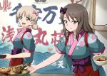 2girls :d aki_(girls_und_panzer) alternate_costume apron bangs blue_kimono bow bowl brown_eyes brown_hair closed_mouth commentary eyebrows_visible_through_hair fish floral_print food from_side girls_und_panzer green_eyes hair_bow hair_tie highres holding holding_bowl japanese_clothes kimono leaning_forward light_brown_hair long_hair looking_at_viewer mika_(girls_und_panzer) multiple_girls no_hat no_headwear obi omachi_(slabco) open_mouth pink_bow plate print_kimono red_apron sash short_hair short_sleeves short_twintails smile standing tasuki twintails violet_eyes waist_apron waitress yukata