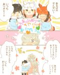 4girls adapted_costume alpaca_ears alpaca_suri_(kemono_friends) alpaca_tail animal_ears apron bangs bird_wings black-headed_ibis_(kemono_friends) blue_eyes blush braid child comic commentary_request fur_collar hair_bun hair_over_one_eye hair_tie head_wings japanese_crested_ibis_(kemono_friends) kemono_friends kindergarten_uniform long_sleeves moeki_(moeki0329) multicolored_hair multiple_girls neck_ribbon nose_blush paper ponytail redhead ribbon scarlet_ibis_(kemono_friends) shirt short_sleeves shorts sidelocks socks t-shirt tail translation_request twin_braids twintails white_hair wings younger